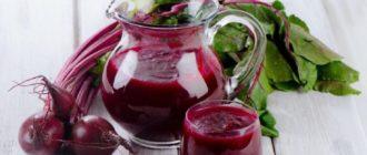 сок свеклы польза и вред для организма