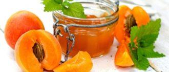 варенье из абрикосов польза и вред