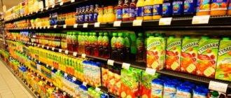 пакетированные соки польза и вред