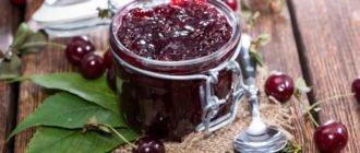 вишневое варенье польза и вред