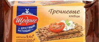 гречневые хлебцы польза и вред