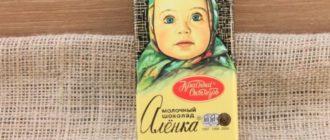 шоколад аленка польза и вред