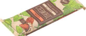 шоколад со стевией польза и вред