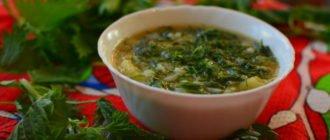 суп из крапивы польза и вред