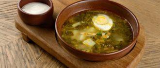 суп из щавеля польза и вред