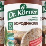 Противопоказания, польза и вред хлебцев Доктор Кернер (Др. Корнер)