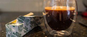 кофе с маслом сливочным польза и вред