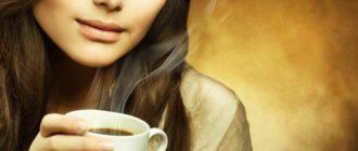вред кофе для женщин