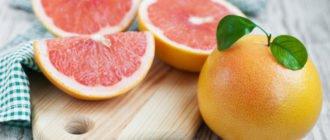 грейпфрут польза и вред для организма