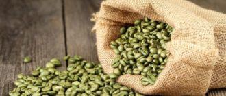 зеленый кофе польза