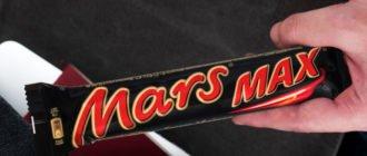 шоколадка марс состав продукта