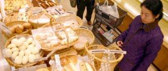 японцы не едят хлеб