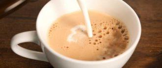 кофе с молоком или сливками что полезнее
