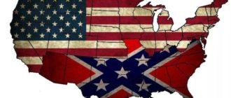 кого называют янки в америке